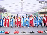 重庆青少年拳击